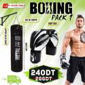 PACK BOXING 1